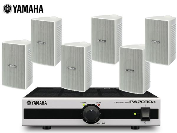 YAMAHA ( ヤマハ ) VS4W ホワイト (3ペア) + PA2030a 店舗 BGMセット 屋内/野外対応 [ VS series ][ 送料無料 ]