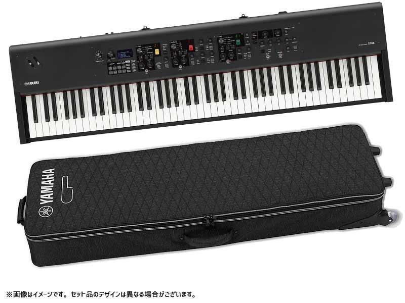 YAMAHA ( ヤマハ ) CP88 純正ケースセット