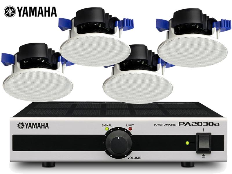 YAMAHA ( ヤマハ ) NS-IC400 (2ペア) + PA2030a 天井埋め込み 店舗 BGMセット【(NS-IC400 x2ペア+ PA2030a x1)】 [ NS-IC series ][ 送料無料 ]
