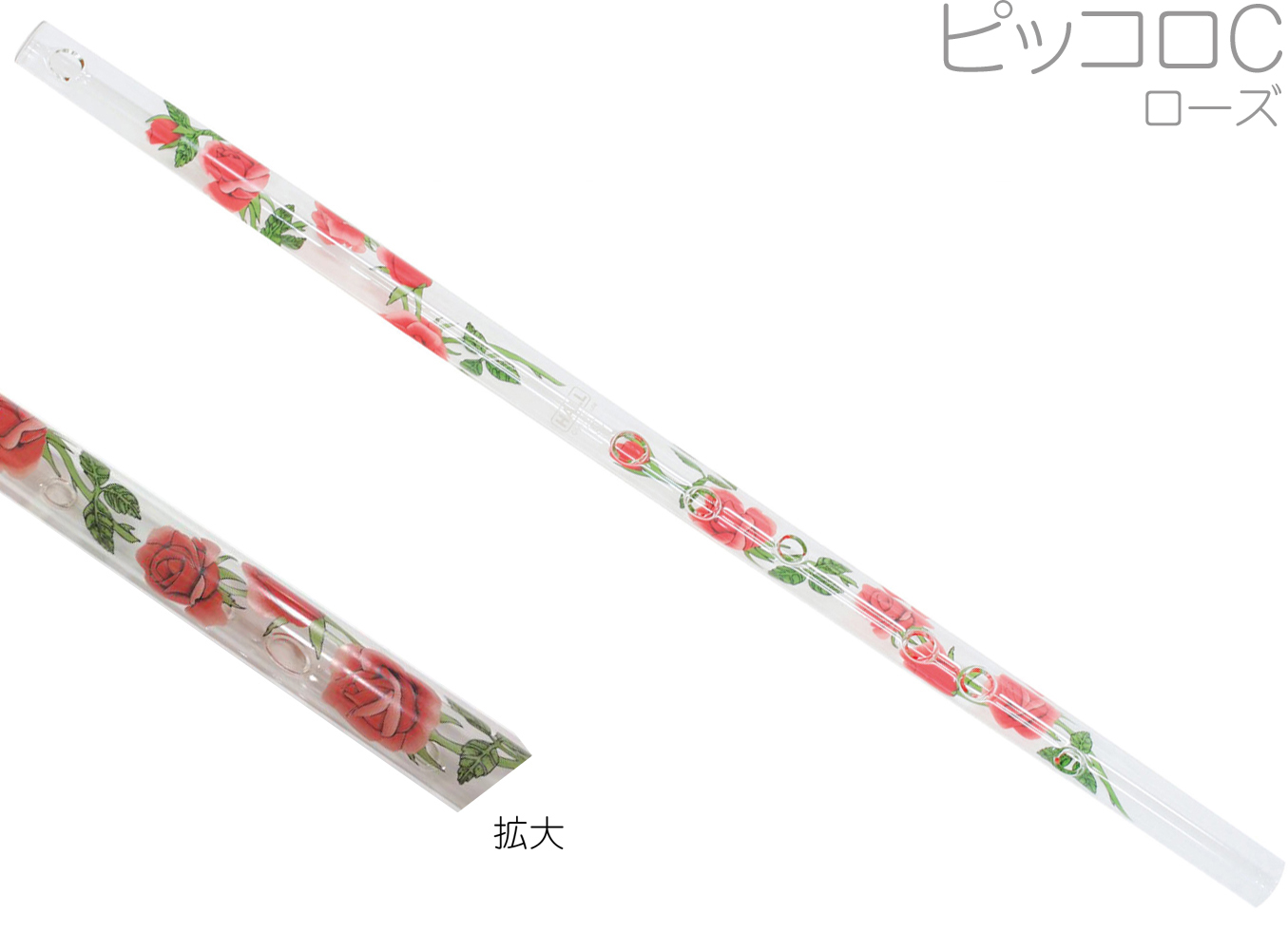 Piccolo flute flute flute C-like flute wind instrument made of HALL (hall)  crystal piccolo C pipe Rose CRYSTAL PICCOLO C ROSE rose pattern clear glass