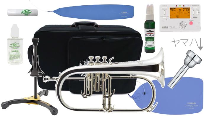 J Michael ( Jマイケル ) FG-550S 銀メッキ フリューゲルホルン 新品 ヤマハマウスピースセット 管楽器 B♭ 管体 初心者 本体 Flugel horn FG550S セット B
