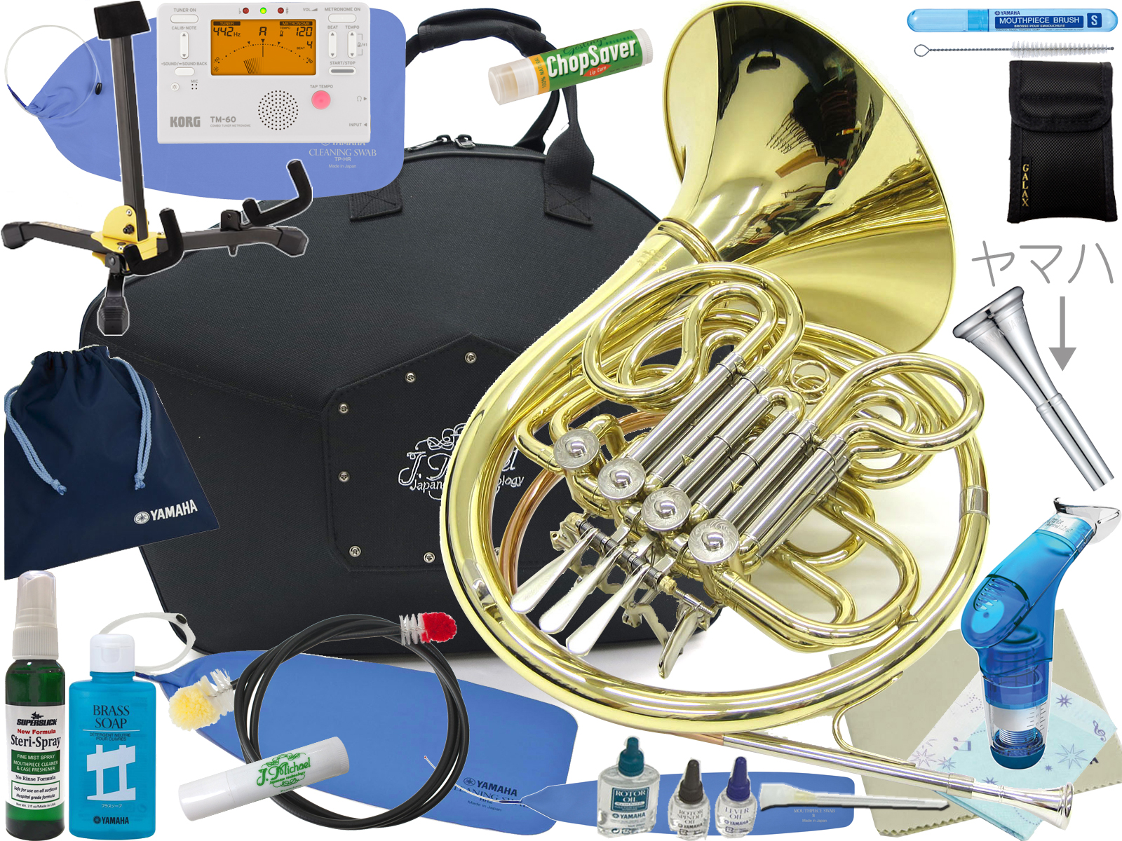 J Michael ( Jマイケル ) FH-850 ホルン 4ロータリー F/B♭ フルダブルホルン 管楽器 フレンチホルン 初心者 ダブルホルン 【 FH850 セット K】 送料無料