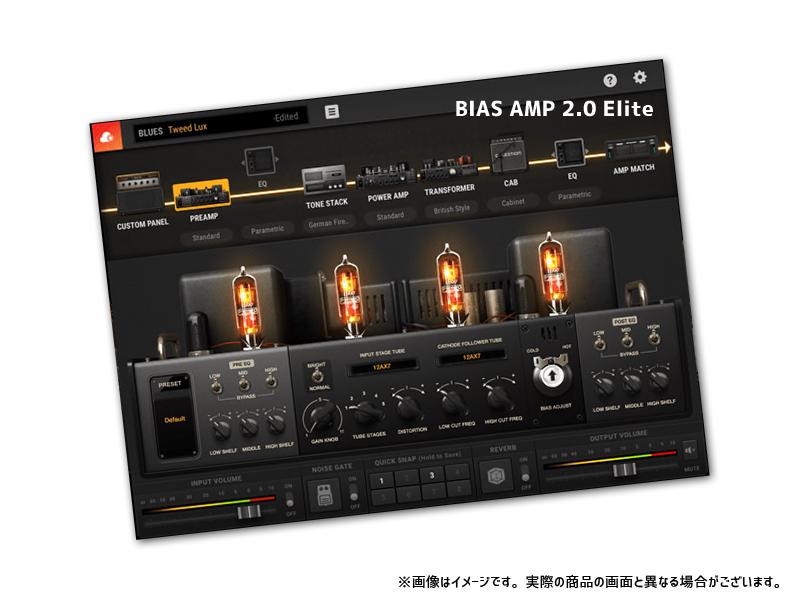 POSITIVE ( GRID ( ポジティブグリッド 2.0 POSITIVE ) BIAS AMP 2.0 Elite【台数限定特価】◆【DTM】【DAW】, breaks general store:00eaf7f6 --- sunward.msk.ru