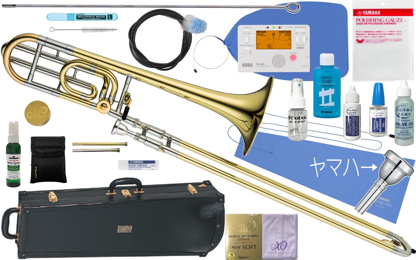 XO ( エックスオー ) 1236L トロンボーン 新品 B♭/F管 テナーバストロンボーン イエローブラス 太管 ロータリーバルブ 管楽器 本体 Tenor Bass Trombones SR-L セットA 送料無料
