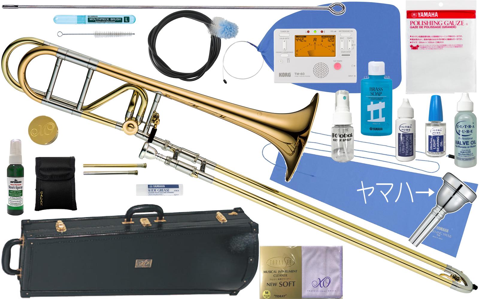 XO ( エックスオー ) 1236RL-O トロンボーン 正規品 B♭ F管 テナーバストロンボーン オープンラップ 太管 Tenor Bass Trombones UT-GB セット A 北海道 沖縄 離島不可