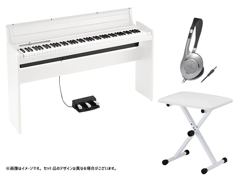 KORG ( コルグ ) LP-180 WH キーボードベンチセット【取り寄せ商品/受注後納期確認 】 ◆ 【電子ピアノ】【88鍵盤】【キーボード】
