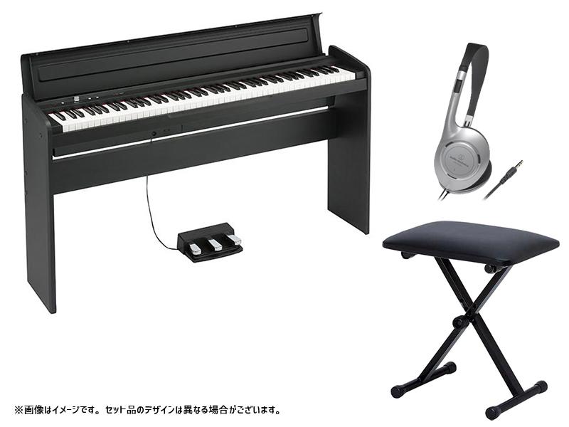 KORG ( コルグ ) LP-180 BK キーボードベンチセット ◆ 【電子ピアノ】【88鍵盤】【キーボード】