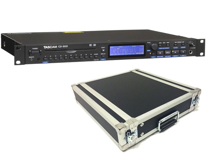 TASCAM ( タスカム ) CD-500 ) と 国産2Uラックケースセット CD-500◆ 業務用 ] CDプレーヤー(CD500 H2U D360mm ) [ 送料無料 ], 仕事人百科:498bbd20 --- marellicostruzioni.it