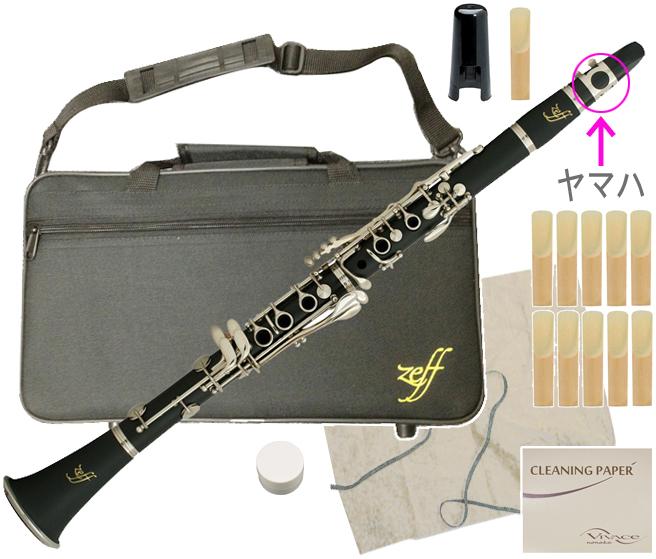 ZEFF ( ゼフ ZEFF ) ZCL-30 クラリネット 新品 樹脂製 B♭ 樹脂製 B♭ 本体 初心者 管楽器 プラスチック製 管体 マウスピース ケース clarinet【 ZCL30 セット A】 送料無料, パネルShop アイピーエス:e1e5247d --- sunward.msk.ru