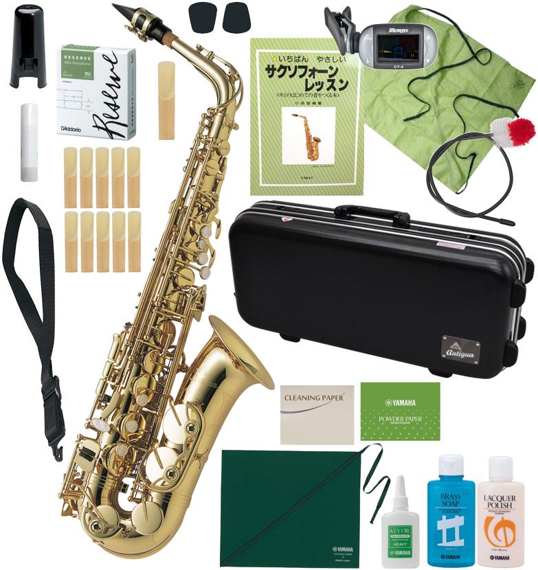 Antigua ( アンティグア ) アルトサックス スタンダードシリーズ 管体 ゴールド A.SAX GL 管楽器 alto saxophone アンティグア アルトサクソフォン セット A 送料無料