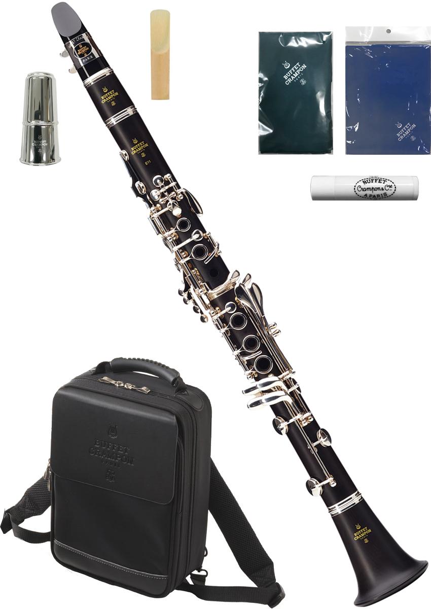 Buffet Crampon ( クランポン ) E11 B♭ クラリネット BC2501-2-0J 標準パッケージ バックパック リュックケース 木製 Bb soprano clarinet E-11