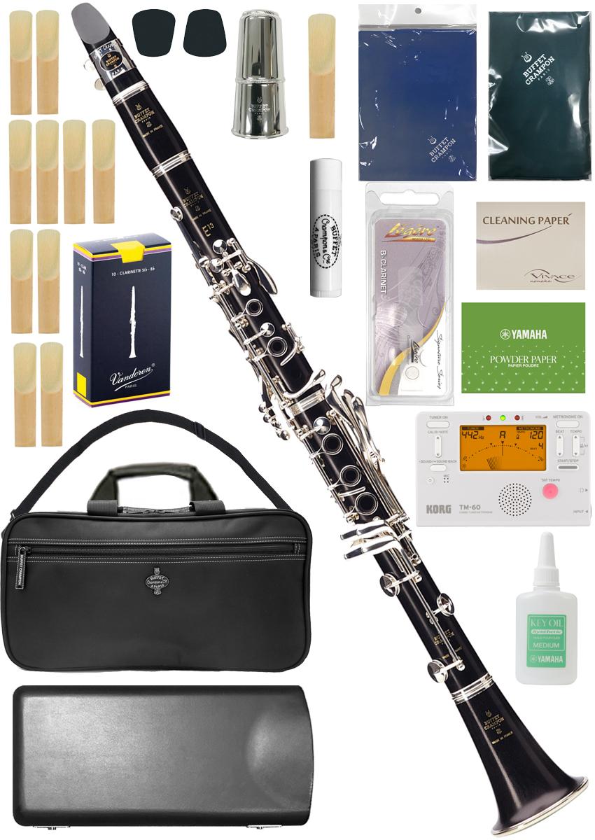 Buffet Crampon ( クランポン ) E13 B♭ クラリネット BC1102-2-0J フランス製 木製 soprano clarinet E-13 Made in France Student model セット A