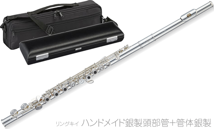 Pearl Flute ( パールフルート ) F-EP925/RE フルート 新品 ハンドメイド 頭部管 銀製 管体 エレガンテ プリモ Eメカニズム リングキイ オフセット Elegante Primo flute 日本製 送料無料