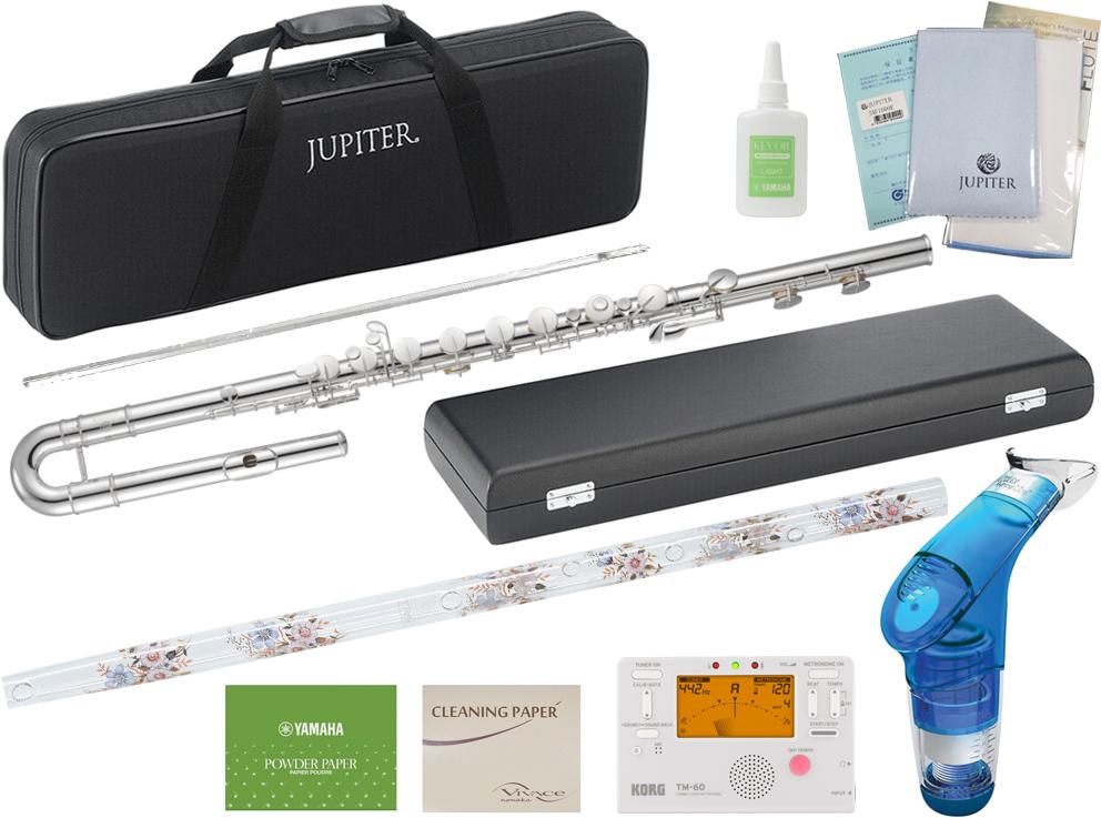 JUPITER ( ジュピター ) JBF1000 バスフルート 新品 U字頭部管 カバードキイ C管 管楽器 管体 洋銀製 銀メッキ bass flute JBF-1000 セット C