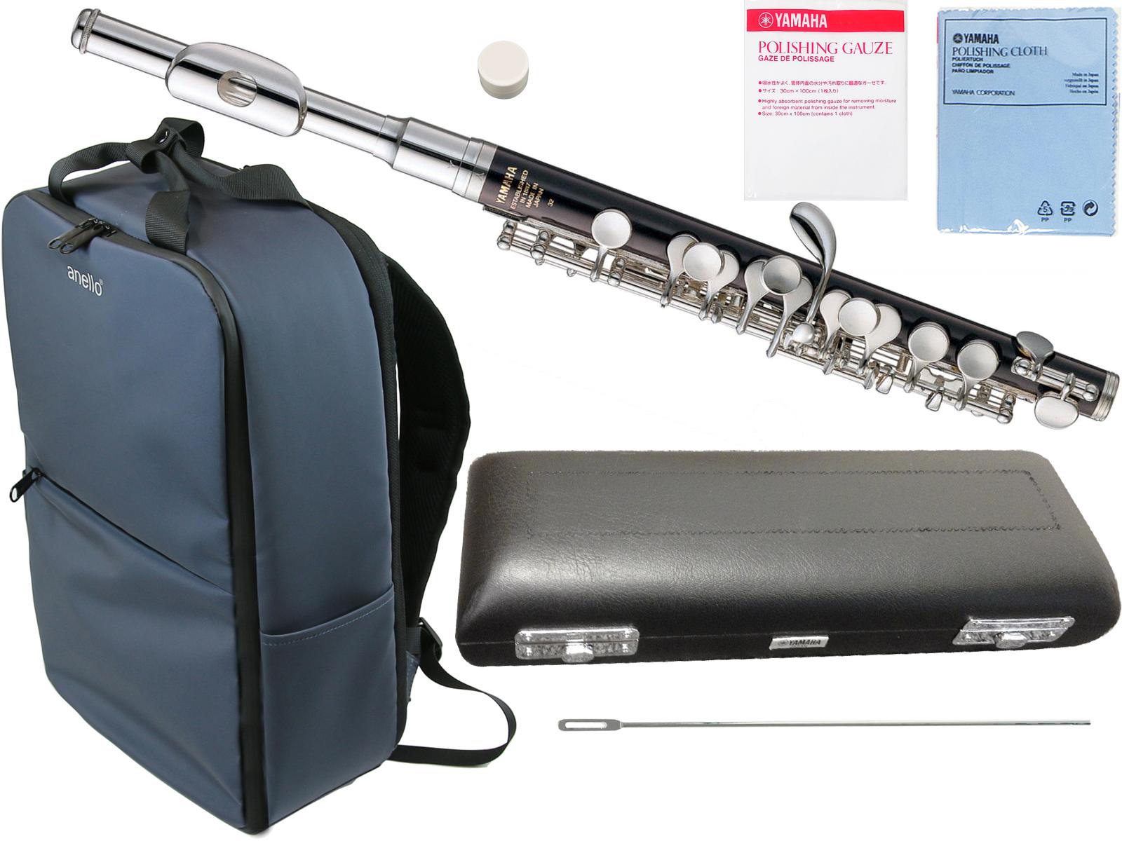 YAMAHA ( ヤマハ ) YPC-32 樹脂製 ピッコロ 新品 管楽器 Eメカ付き スタンダードモデル 主管 ABS樹脂 頭部管 piccolo YPC32 セット F