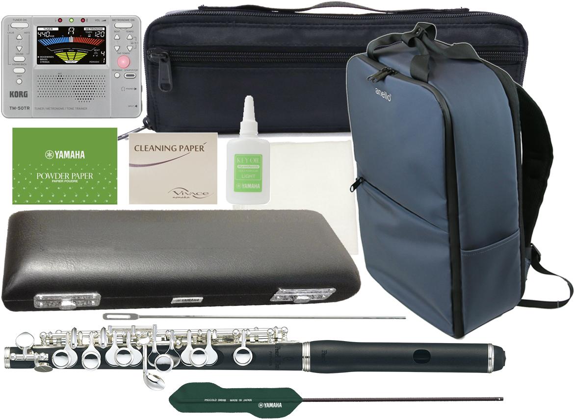 Pearl Flute ( パールフルート ) PFP-105ES ピッコロ 合成樹脂 グラナディッテ製 スタンダードタイプ歌口 管楽器 頭部管 管体 樹脂製 Eメカニズム PFP105ES セット H  北海道/沖縄/離島不可=送料実費請求