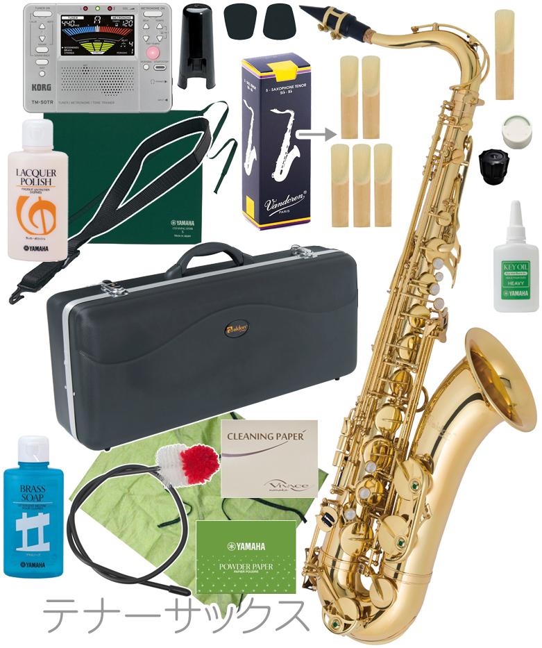 【ご予約品】 Antigua ( saxophone アンティグア ) アンティグア エルドン 離島 テナーサックス ゴールド 正規品 新品 管楽器 B♭ 本体 eldon tenor saxophone セット C 北海道 沖縄 離島, ShoeLike:d12813a3 --- eamgalib.ru