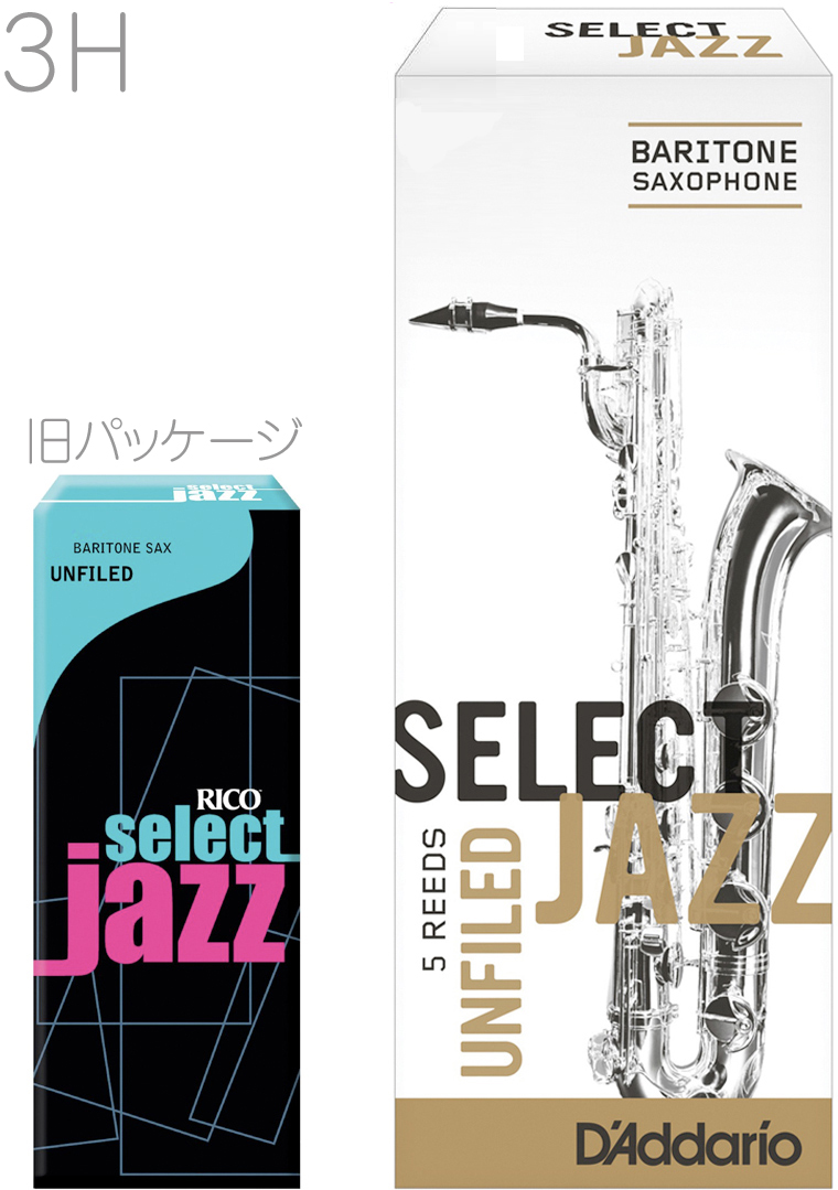 ハード ジャズセレクト 1箱 宅配便送料無料 バリトンサックス Rico UNFILED D'Addario お見舞い Woodwinds ダダリオ ウッドウィンズ RRS05BSX3H saxophone jazz バリトンサクソフォン select LRICJZSUBS3H アンファイルドカット リード 5枚 セレクトジャズ baritone 3H