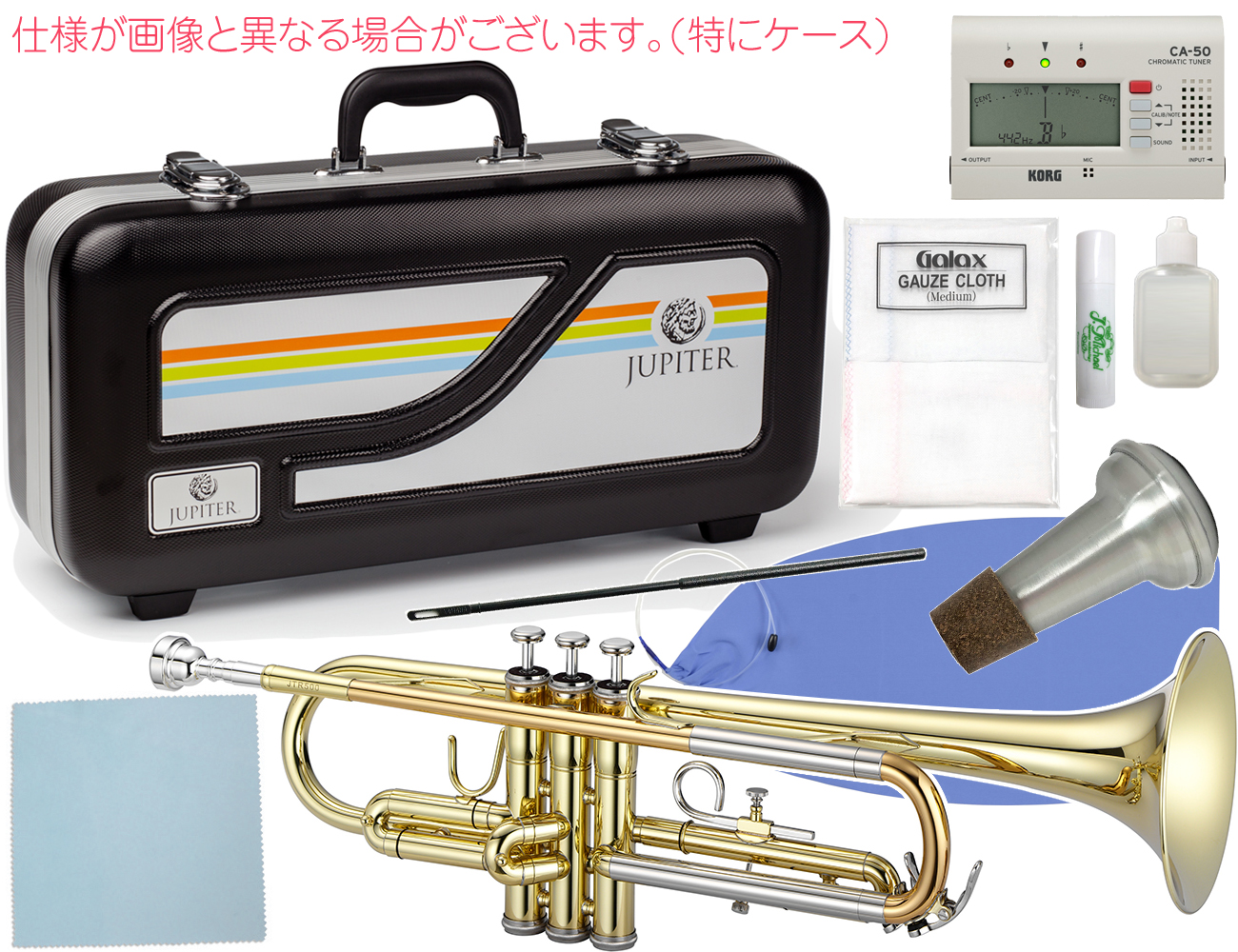 JUPITER ( ジュピター ) JTR500 トランペット 新品 ゴールド 管楽器 B♭管 スタンダード 本体 JTR-500 gold Trumpet イエローブラスベル ラッカー 楽器 セット A
