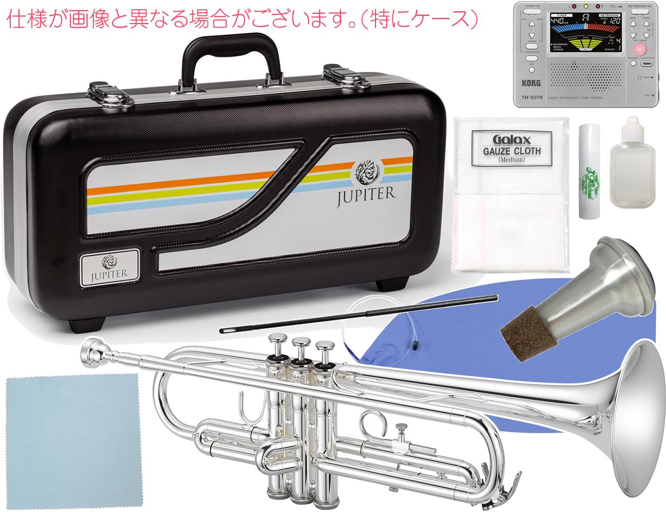 JUPITER ( ジュピター ) JTR500S トランペット 新品 銀メッキ 管楽器 B♭管 シルバーメッキ 本体 JTR-500 silver Trumpet イエローブラスベル 楽器 セット A