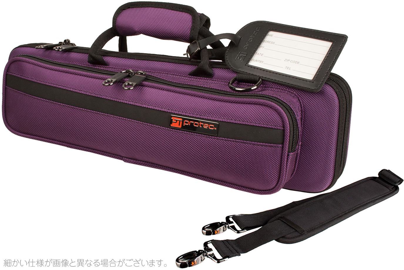 PROTEC ( プロテック ) PB-308 Purplre フルートケース パープル C管 H管 セミハードケース ショルダータイプ 管楽器 ケース フルート用 flute PRO PAC case 紫色