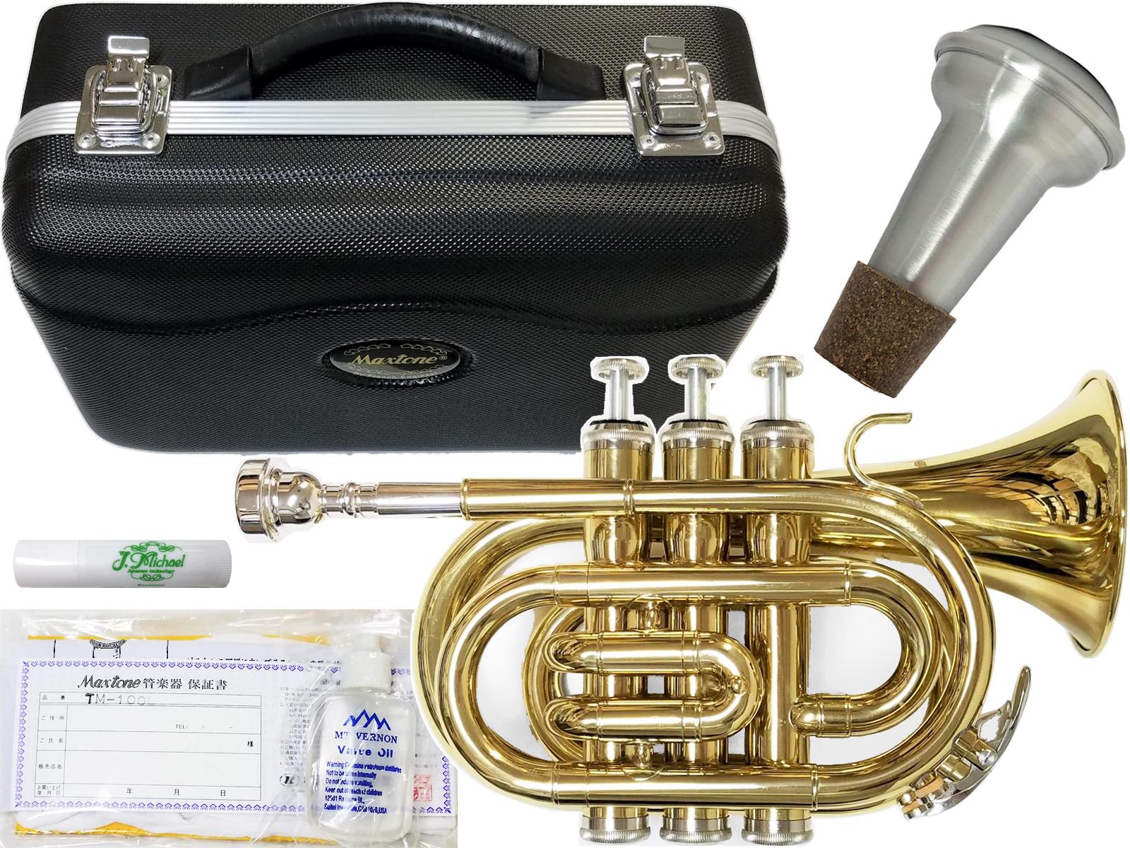 MAXTONE ( マックストーン ) TM-100L ポケットトランペット ゴールド 新品 管楽器 ミニ トランペット B♭管 本体  pocket Trumpet Gold TM100L セット A