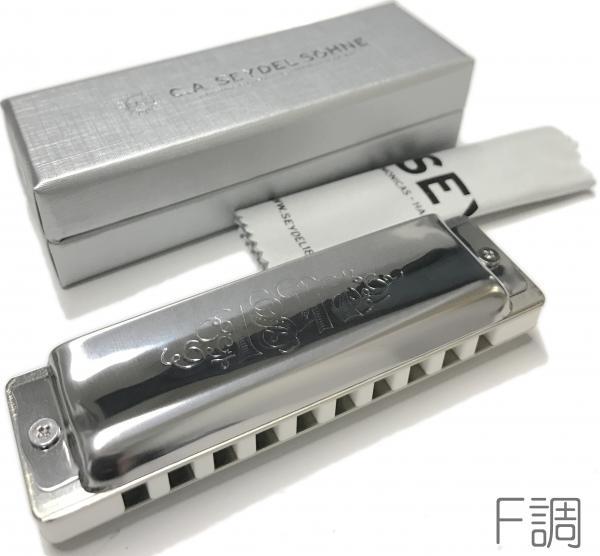Seydel ( サイドル ) F調 1847 Silver ステンレスリード ブルースハーモニカ ホワイト樹脂ボディ 10穴 楽器 16301F ハーモニカ 1847シルバー 10ホールズ
