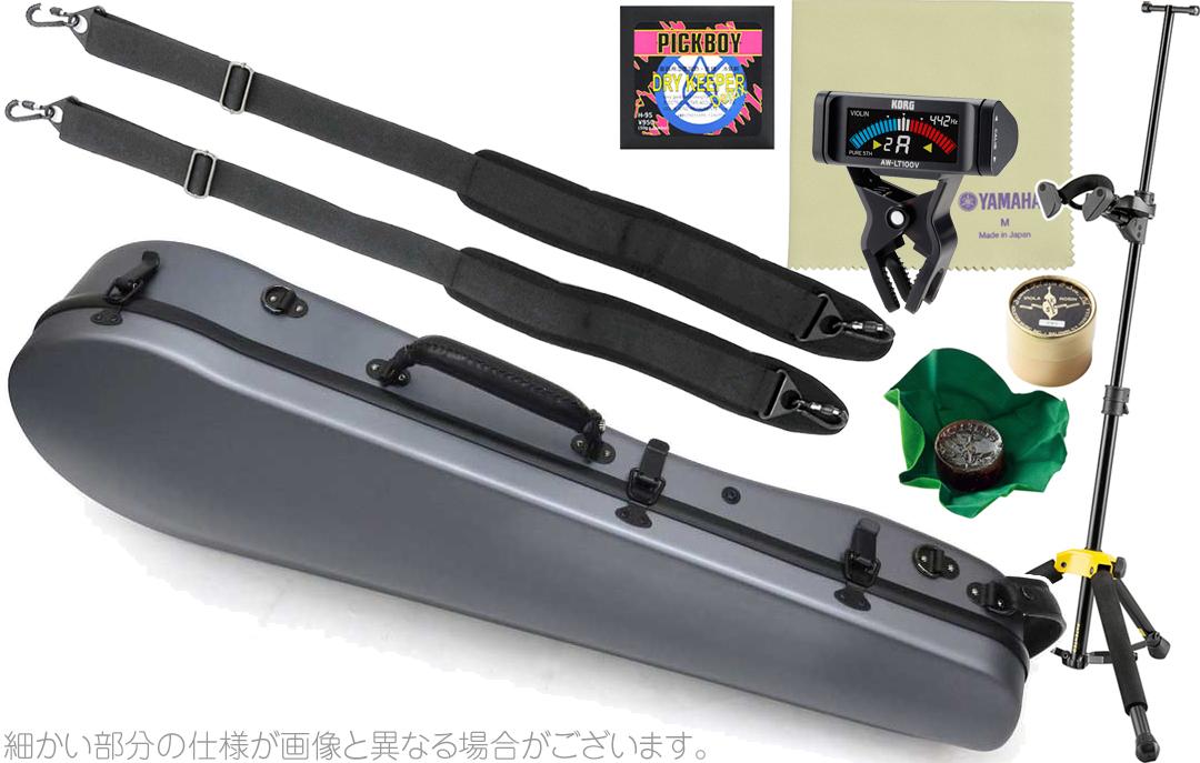 Carbon Mac ( カーボンマック ) CFA-2 サテン ビオラケース S-SLV シルバー リュックタイプ ハードケース ビオラ用 viola hard cases satin silver DS571BB AW-LT100V セット B