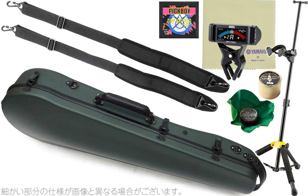 Carbon Mac ( カーボンマック ) CFA-2 サテン ビオラケース S-GRN リュックタイプ ハードケース ダークグリーン dark green viola hard cases DS571BB AW-LT100V セット B