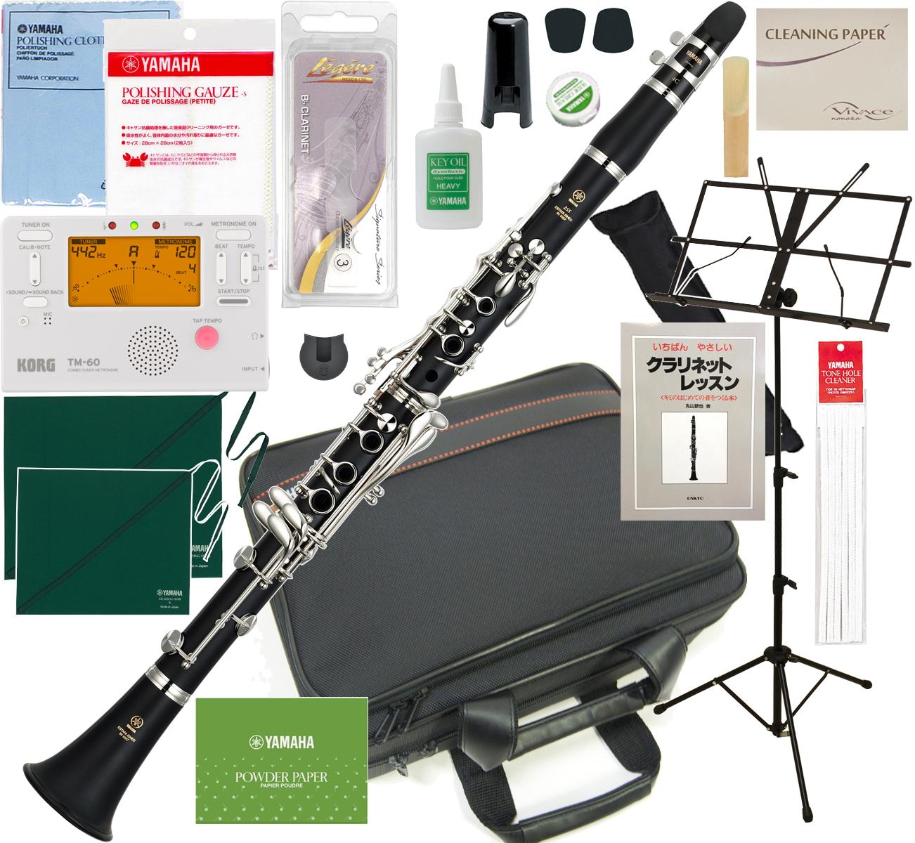YAMAHA ( ヤマハ ) YCL-255 クラリネット 正規品 管楽器 スタンダード B♭ 本体 管体 樹脂製 Bb clarinet セット A 北海道 沖縄 離島不可