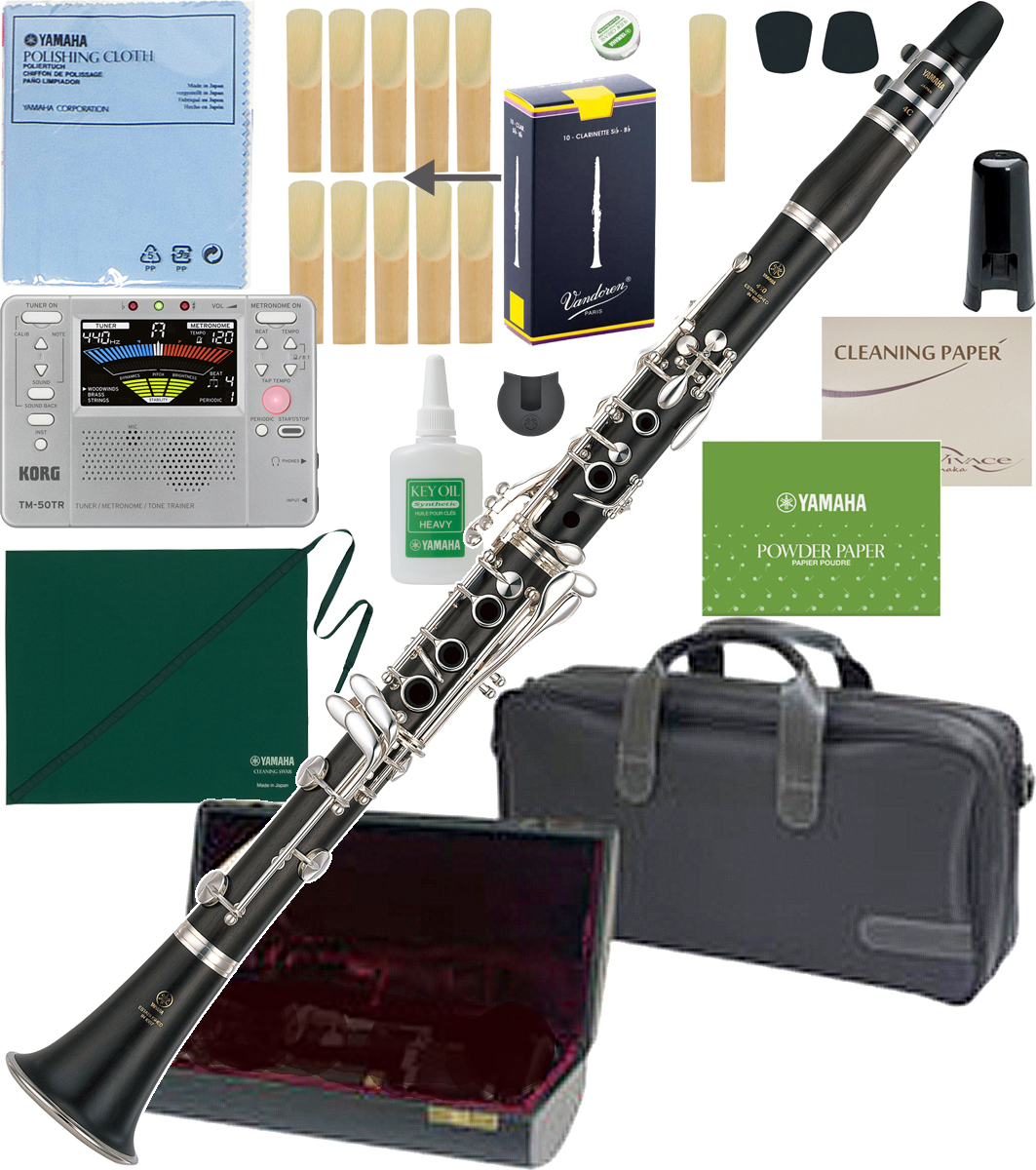 YAMAHA ( ヤマハ ) YCL-450 クラリネット 木製 正規品 グラナディラ B♭ 日本製 管楽器 Bb clarinet セット B 北海道 沖縄 離島不可