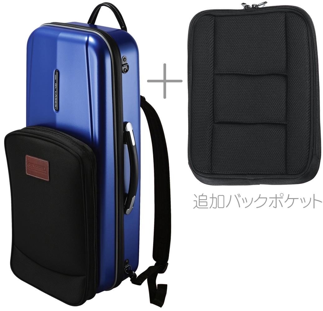 GL CASES ( GLケース ) GLK-A-E アルトサックス用ケース ブルー リュック ハードケース アルトサクソフォン ケース COMBI ALTO SAX CASE blue バックポケット セット
