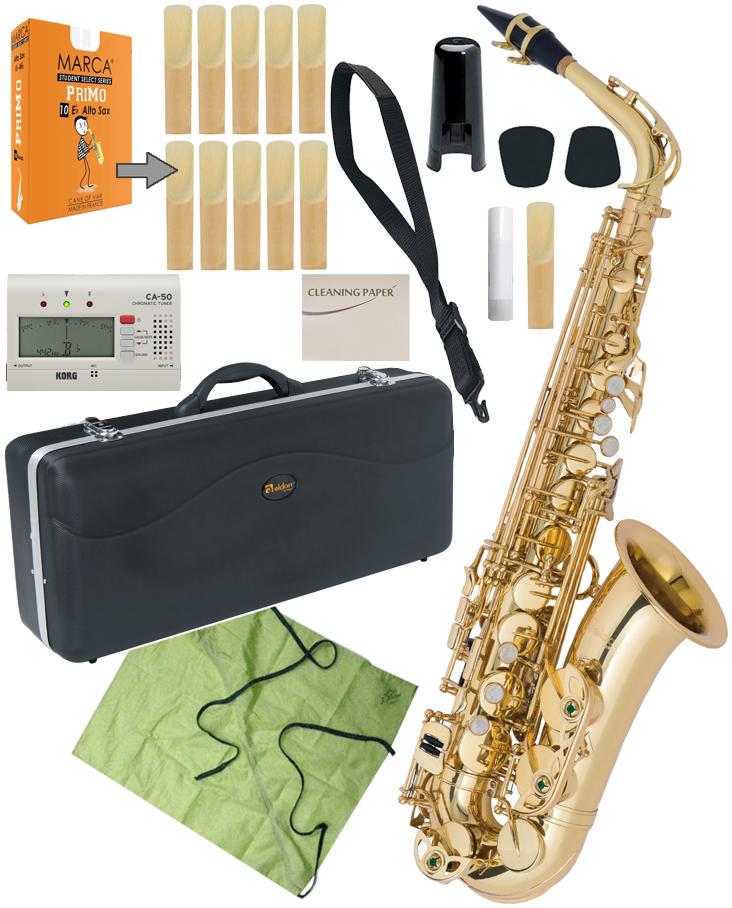 初心者 alto saxophone アンティグア の機能 本体 管体 ゴールド Antigua 供え eldon アルトサクソフォン 沖縄 E♭ 北海道 離島不可 エルドン D 管楽器 アルトサックス お手入れセット 入手困難 サックス セット