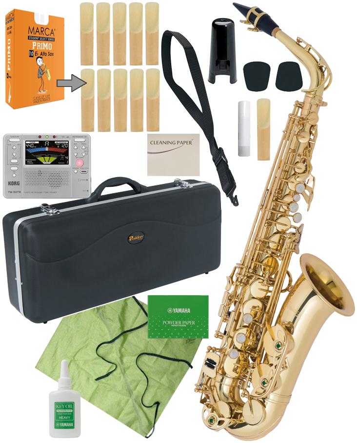 alto saxophone 爆売りセール開催中 アンティグア の機能 安い 本体 管体 ゴールド Antigua eldon アルトサクソフォン 百貨店 初心者 管楽器 エルドン 沖縄 アルトサックス E セット サックス KORG TM-50TR E♭ 北海道 離島不可