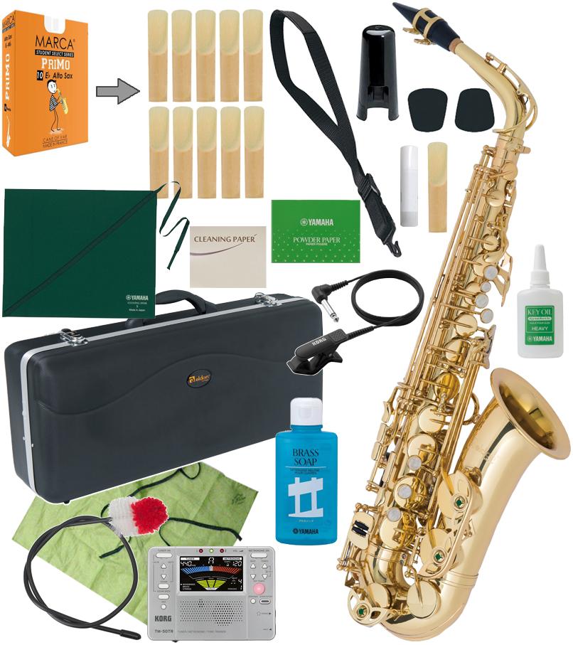 alto saxophone 激安通販販売 アンティグア の機能 安い 本体 管体 定価 ゴールド Antigua eldon アルトサクソフォン 初心者 KORG F サックス E♭ アルトサックス エルドン 沖縄 TM-50TR 離島不可 管楽器 セット 北海道