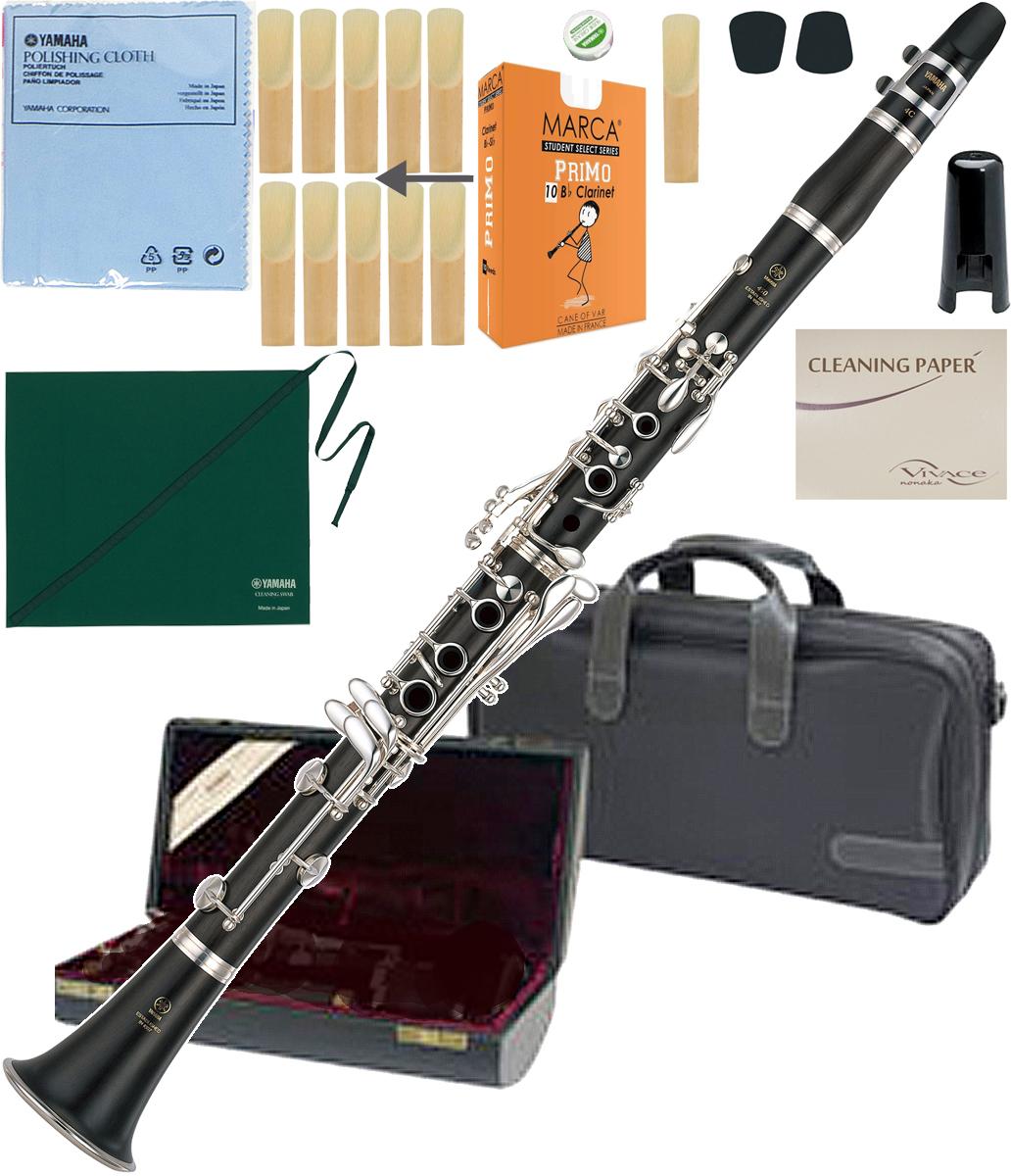 YAMAHA ( ヤマハ ) YCL-450 クラリネット 木製 正規品 グラナディラ B♭ 日本製 管楽器 Bb clarinet セット C 北海道 沖縄 離島不可