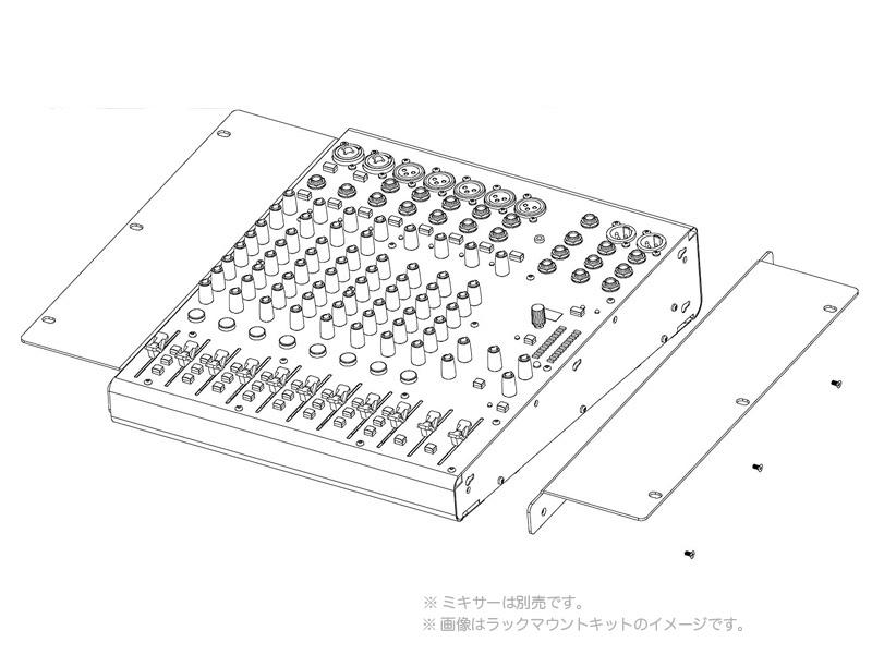 MACKIE ( マッキー ) ProFX16v3 Rackmount Kit ラックマウントキット