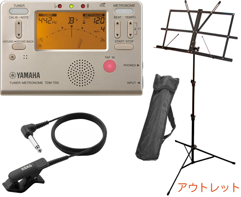 電子 メトロノームチューナー ピッチ 音合わせ コンタクトマイク YAMAHA ( ヤマハ ) TDM-700G ゴールド チューナーメトロノーム チューナーマイク 譜面台 セット metronome Chromatic tuner CM-200 北海道 沖縄 離島不可
