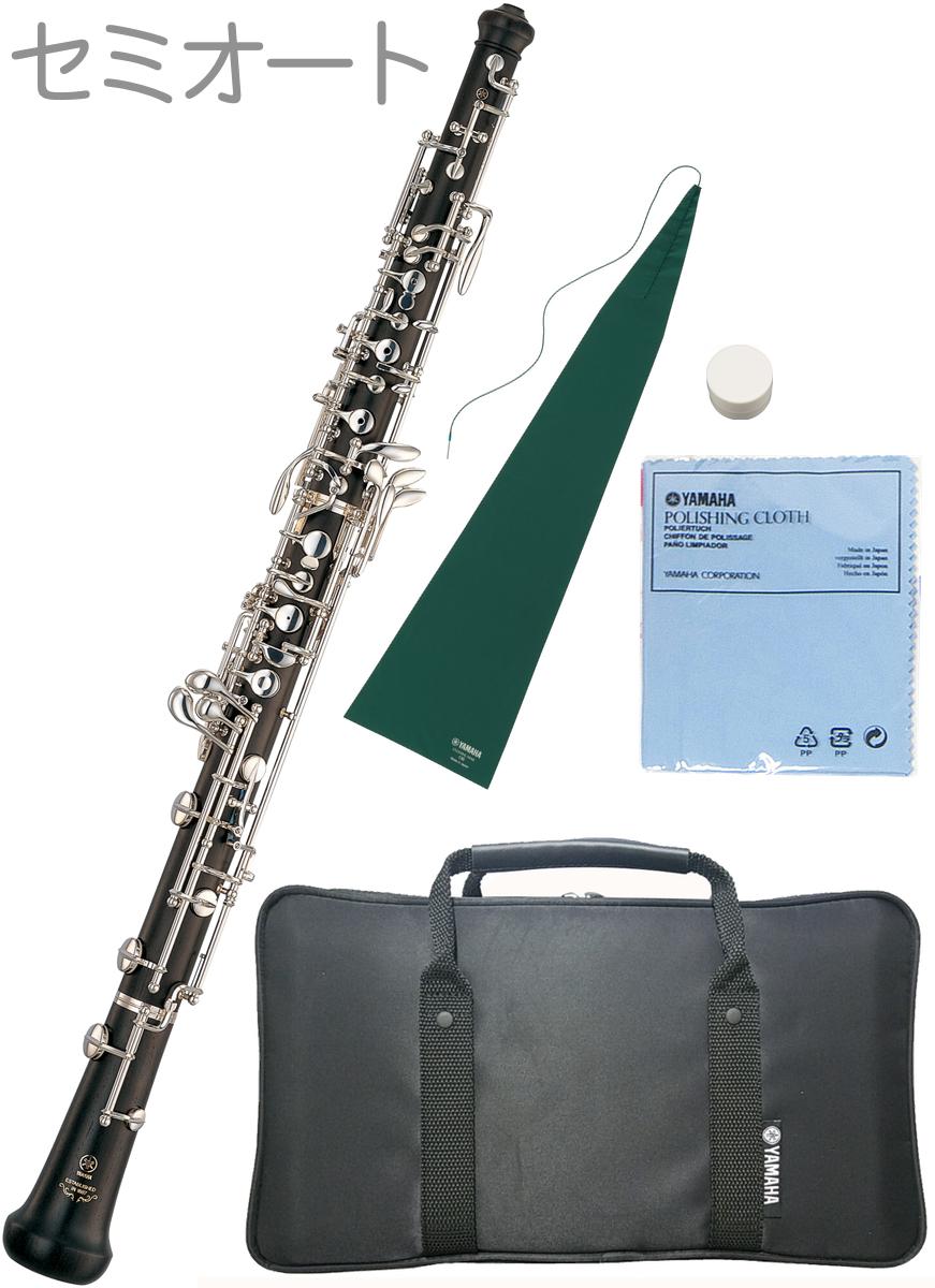 YAMAHA ( ヤマハ ) YOB-431 オーボエ 木製 正規品 管体 グラナディラ 日本製 管楽器 本体 セミオートマティック カバードキイ oboe semi-automatic
