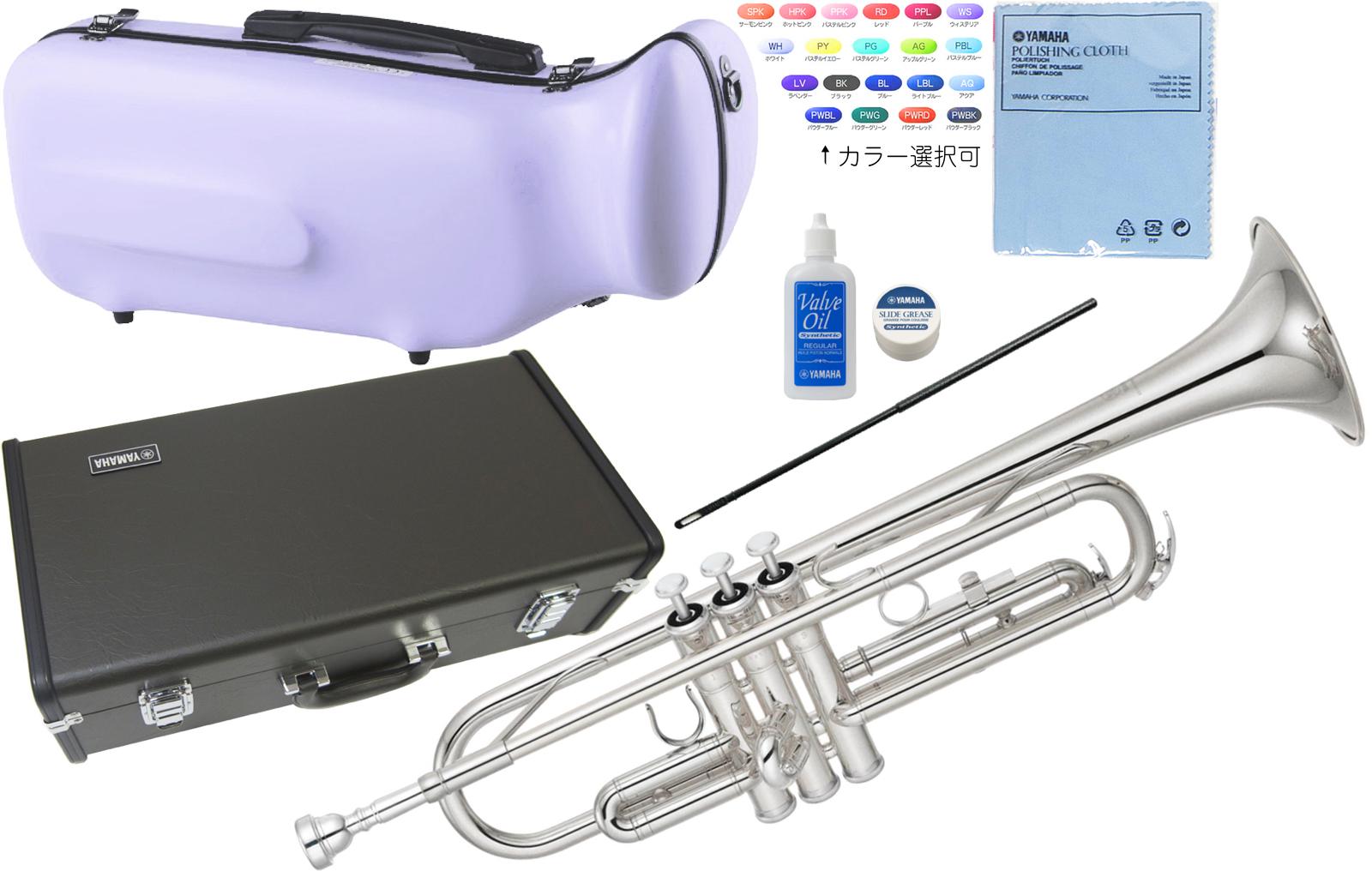 YAMAHA ( ヤマハ ) YTR-2330S トランペット 正規品 銀メッキ シルバー 管楽器 B♭Trumpet YTR-2330S-01 セット A 北海道 沖縄 離島不可