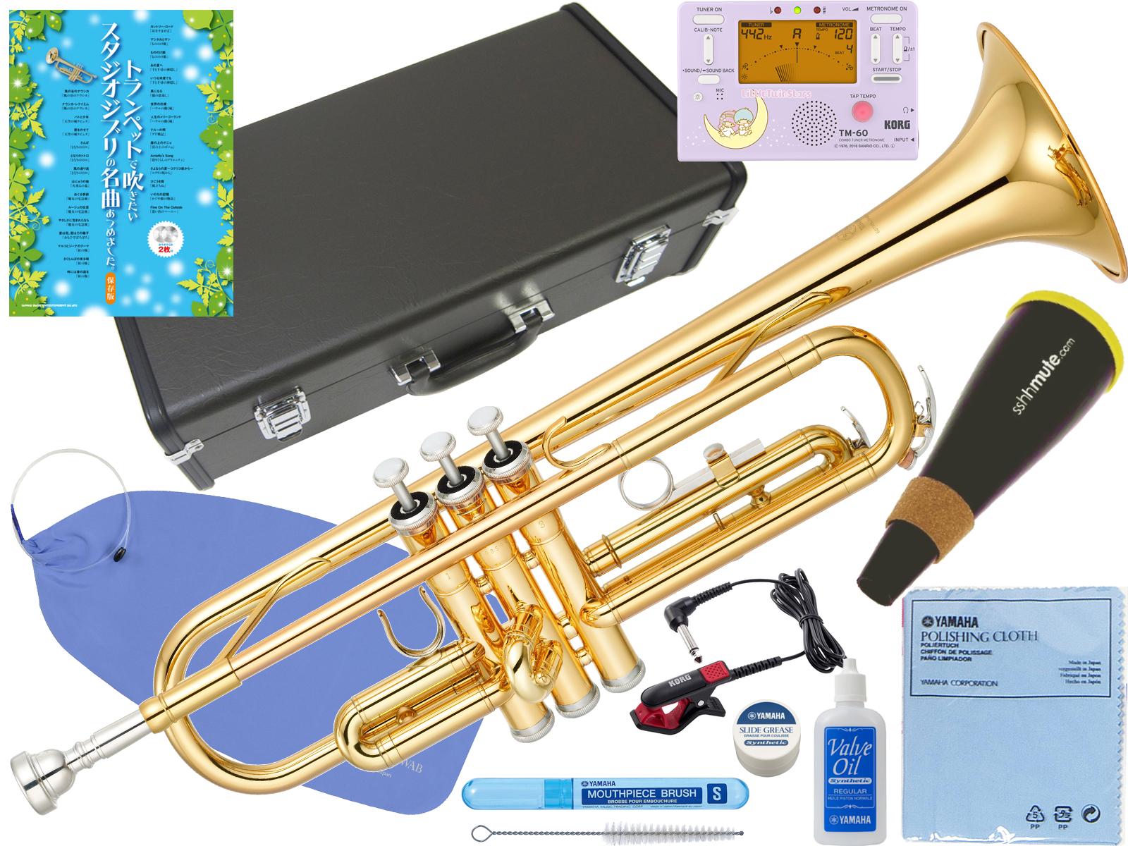 YAMAHA ( ヤマハ ) YTR-2330 ジブリで吹く トランペット 正規品 管楽器 B♭Trumpets YTR-2330-01 gold TM-60-STS キキララ セット 北海道 沖縄 離島不可