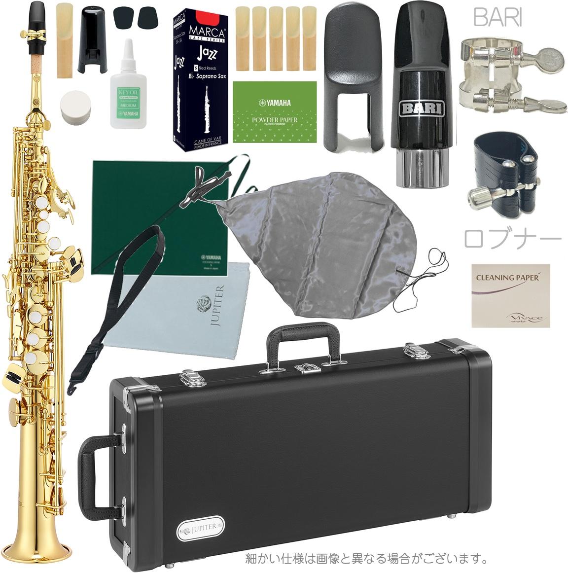 JAZZ ジャズセット 楽器 初心者 サクソフォン 木管楽器 JUPITER 期間限定特価品 ジュピター JSS1000 ソプラノサックス 新品 秀逸 ストレート セット 離島不可 デタッチャブルネック Bb soprano 沖縄 saxophone JSS-1000 B 北海道 BARI 本体