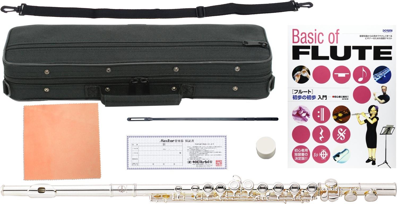 MAXTONE ( マックストーン ) TF-40S フルート 新品 銀メッキ 初心者 管楽器 本体 頭部管 主管 足部管 カバードキイ C管 silver plated flute TF40S セット E