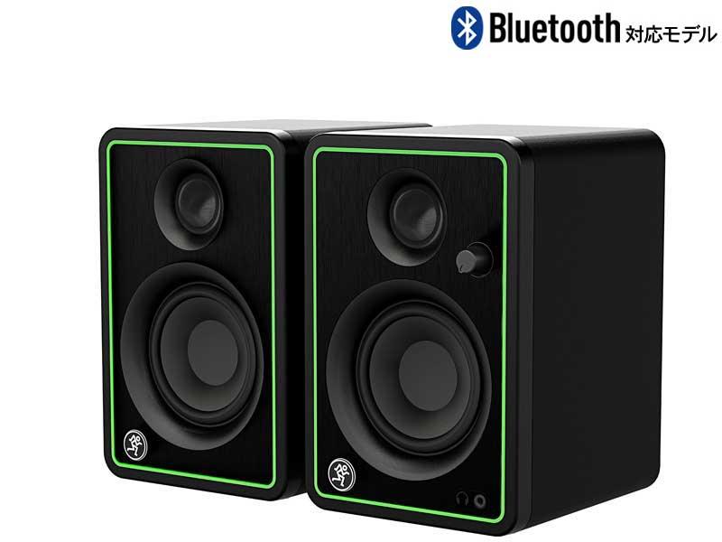 Bluetooth接続対応 音楽作成でもモニタリングでもPCにつないで高品位なサウンドでリスニングできます。さまざまな用途に対応したデスクトップモニタースピーカー。 MACKIE ( マッキー ) CR3-XBT (ペア)◆ Bluetooth接続対応モデル 3インチ パワード モニタースピーカー【CR3XBT】 [ CRX Series ]