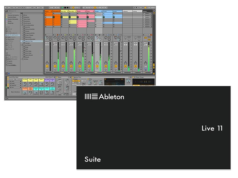 Ableton ( エイブルトン ) Live 11 Suite 通常版 (ダウンロードコード) 【[ダウンロードコード販売/簡易パッケージ][代引き不可] 】 [DTM][DAW][PC DJ]