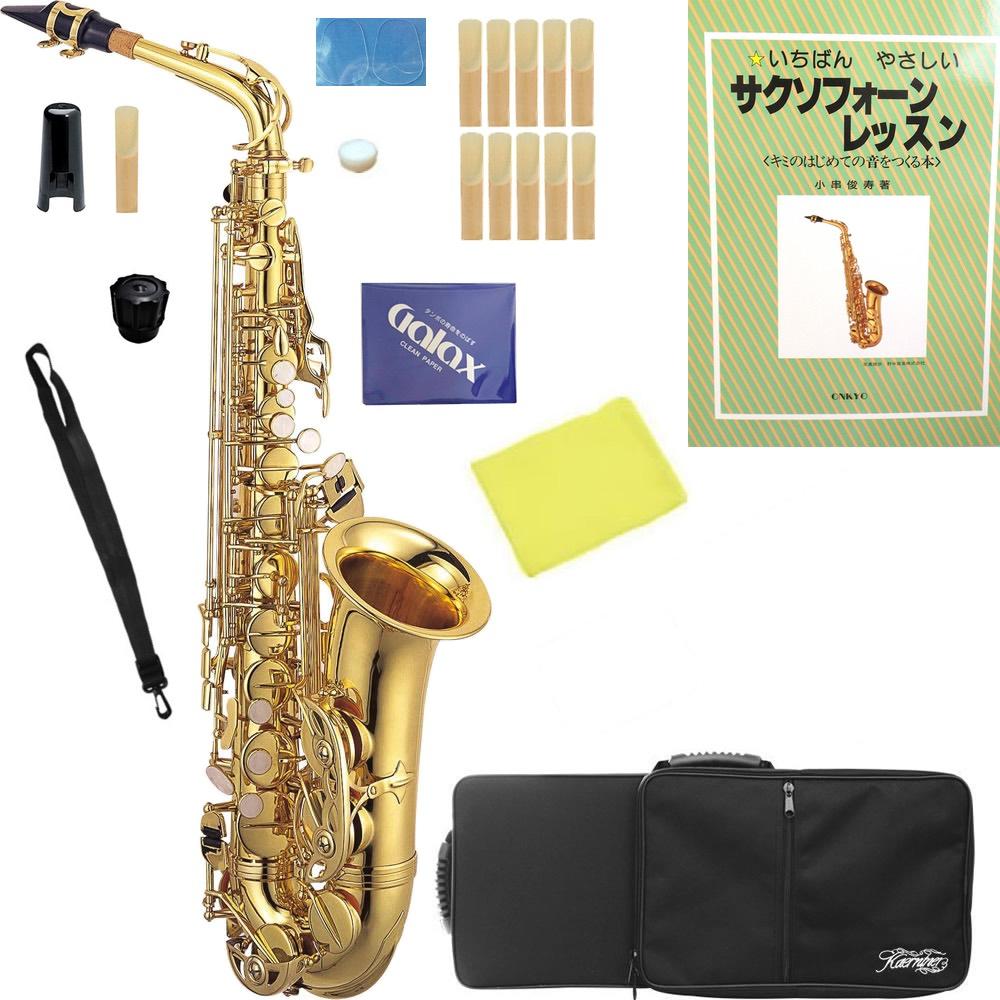 alto saxophone 木管楽器 ケース アルト サクソフォン Kaerntner ケルントナー KAL62 アルトサックス NEW 新品 管楽器 同梱不可 セット ラッカー ゴールド 離島 E♭ 送料無料激安祭 沖縄 北海道 管体 C 本体