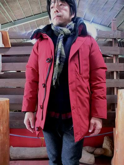 canada goose redwood