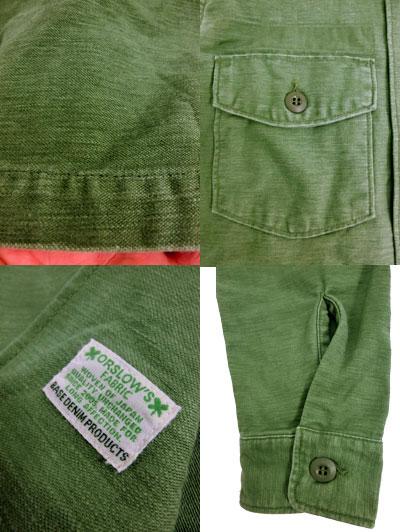 orslow ORSLOW或低下人衬衫人衬衫茄克03-8045-216 US ARMY SHIRTS陆军衬衫衬衫茄克Green Used