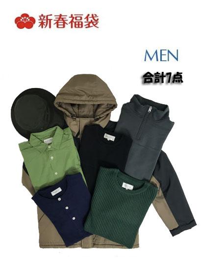 新春福袋 2020 gaku Select style コーディネイト 新春福袋 合計7点 gaku Select style福袋