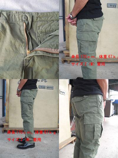 orslow 01-5260-161 6POCKET货物裤子绿色